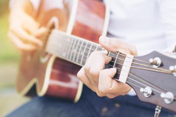 Découvrez nos cours de guitare dans le quartier Minimes
